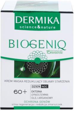 Dermika Biogeniq crema-masca pentru reducerea semnelor de imbatranire 2