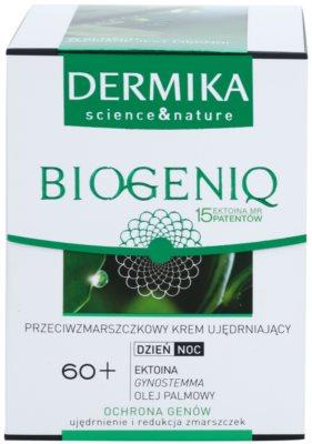 Dermika Biogeniq festigende Anti-Faltencreme 2