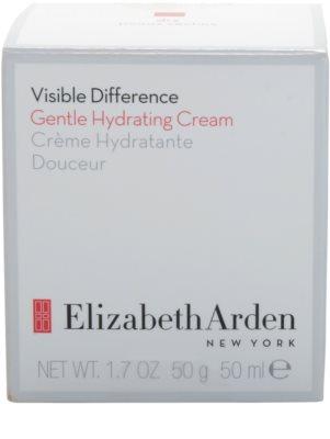 Elizabeth Arden Visible Difference дневен хидратиращ крем 3