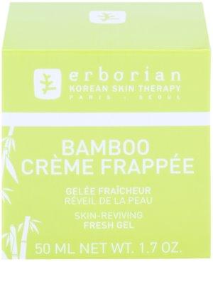 Erborian Bamboo gel-crema refrescante con efecto humectante 2