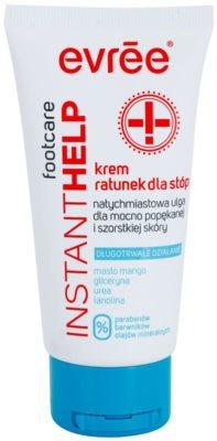 Evrée Instant Help успокояващ крем за напукани крака