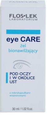 FlosLek Laboratorium Eye Care bioaktives feuchtigkeitsspendendes Gel für Augen und Lippen 3
