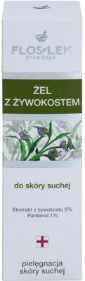 FlosLek Pharma Dry Skin Comfrey zdravilni gel za obraz in telo 2