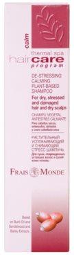 Frais Monde Hair Care Calm champô apaziguador  para cabelo seco a danificado 3