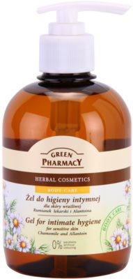 Green Pharmacy Body Care Chamomile & Allantoin żel do higieny intymnej do skóry wrażliwej