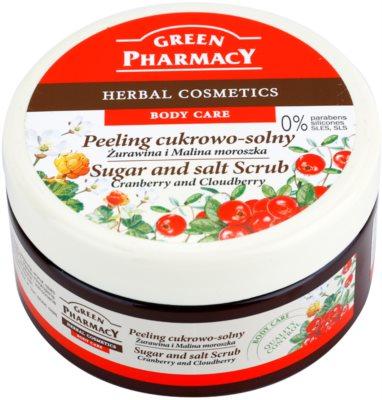 Green Pharmacy Body Care Cranberry & Cloudberry peeling cu zahar si sare