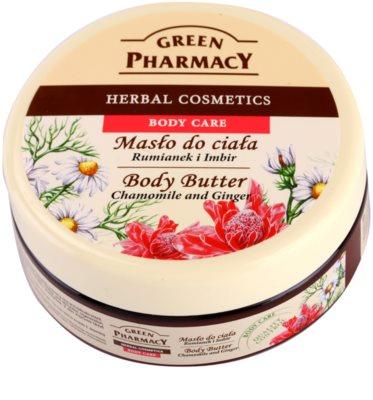 Green Pharmacy Body Care Chamomile & Ginger tělové máslo