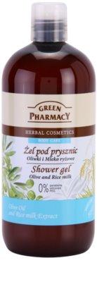 Green Pharmacy Body Care Olive & Rice Milk gel de duche
