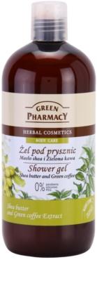 Green Pharmacy Body Care Shea Butter & Green Coffee gel de ducha