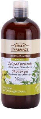 Green Pharmacy Body Care Shea Butter & Green Coffee gel de duche