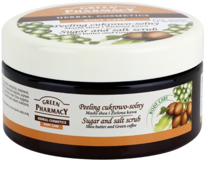 Green Pharmacy Body Care Shea Butter & Green Coffee peeling cukrowo-solny 1