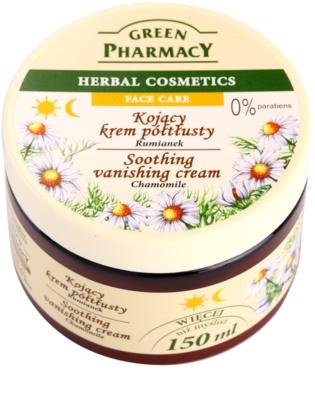 Green Pharmacy Face Care Chamomile успокояващ крем за лице