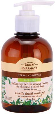 Green Pharmacy Face Care Green Tea лек почистващ гел за смесена и мазна кожа