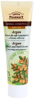 Green Pharmacy Hand Care Argan поживний та захисний крем для рук та нігтів