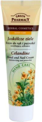 Green Pharmacy Hand Care Celandine hidratáló és védő krém kézre és körmökre