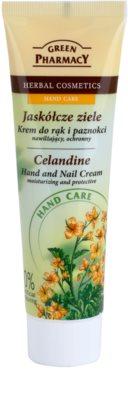 Green Pharmacy Hand Care Celandine hydratisierende und schützende Creme für Hände und Fingernägel