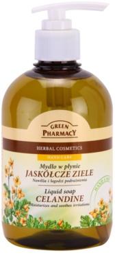 Green Pharmacy Hand Care Celandine sabonete líquido