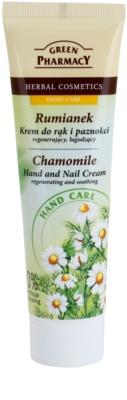 Green Pharmacy Hand Care Chamomile regeneračný a upokojujúci krém na ruky a nechty