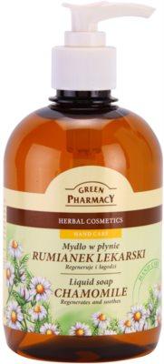 Green Pharmacy Hand Care Chamomile jabón líquido
