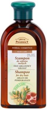 Green Pharmacy Hair Care Argan Oil & Pomegranate шампоан  за суха коса