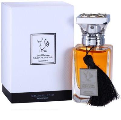Hind Al Oud Al Shiokh eau de parfum unisex 1