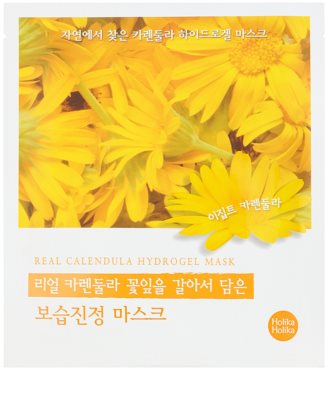Holika Holika Hydrogel Mask máscara facial radiance