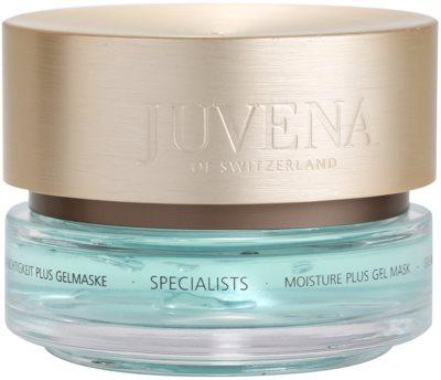 Juvena Specialists Mask хидратираща и подхранваща маска  за всички типове кожа на лицето