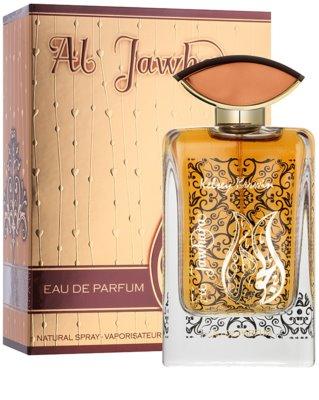 Kelsey Berwin Al Jawhara парфюмна вода унисекс 1