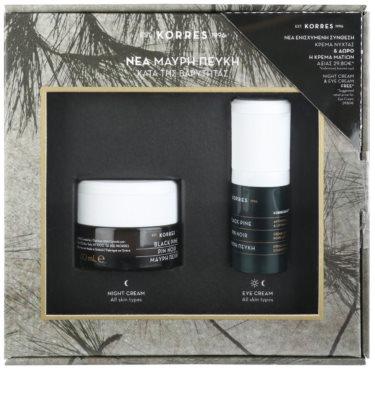 Korres Face Black Pine козметичен пакет  II.