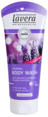 Lavera Body Wash Calming душ гел