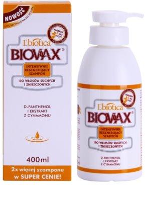 L'biotica Biovax Dry Hair відновлюючий шампунь для сухого або пошкодженого волосся 1