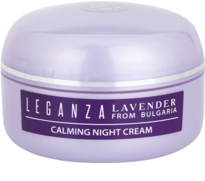 Leganza Lavender успокояващ нощен крем