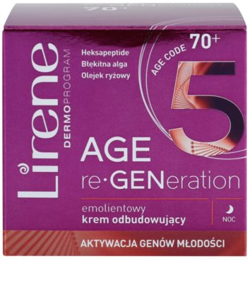 Lirene AGE re•GENeration 5 нічна відновлююча емульсія 2
