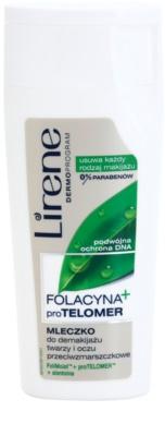 Lirene Folacyna + молочко для зняття макіяжу з розгладжуючим ефектом для обличчя та очей