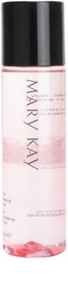 Mary Kay Eye Make-Up Remover szemlemosó minden bőrtípusra