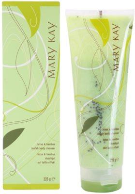 Mary Kay Lotus & Bamboo esfoliante de limpeza 2