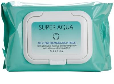 Missha Super Aqua All In One очищуючі серветки 2в1