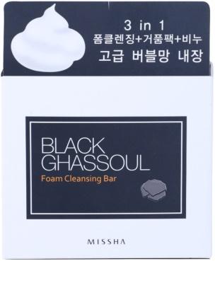 Missha Black Ghassoul čisticí mýdlo na aknetickou pleť 3