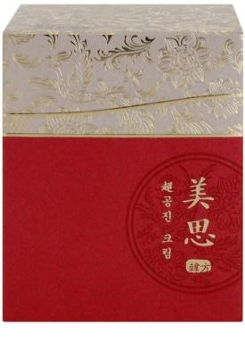 Missha MISA Cho Gong Jin orientális növényi arckrém öregedés ellen 3