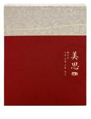 Missha MISA Cho Gong Jin Kosmetik-Set  I. 2