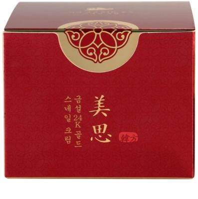 Missha MISA Geum Sul 24K Gold crema regeneradora con extracto de baba de caracol y oro 4