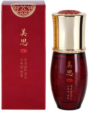Missha MISA Geum Sul 24K Gold сироватка проти зморшок з екстрактом равлика та золотом 2
