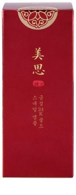 Missha MISA Geum Sul 24K Gold сироватка проти зморшок з екстрактом равлика та золотом 4