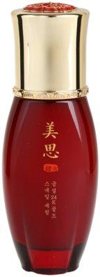 Missha MISA Geum Sul 24K Gold відновлююча сироватка з екстрактом равлика та золотом