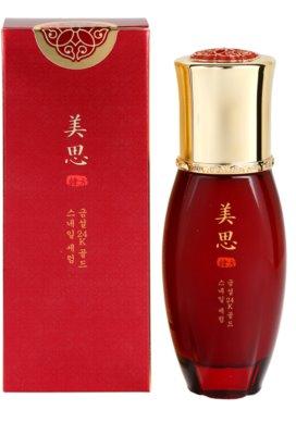 Missha MISA Geum Sul 24K Gold відновлююча сироватка з екстрактом равлика та золотом 2