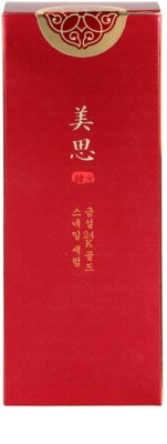 Missha MISA Geum Sul 24K Gold відновлююча сироватка з екстрактом равлика та золотом 4