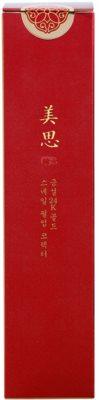 Missha MISA Geum Sul 24K Gold cuidado nutritivo com extrato de baba de caracol e ouro 3