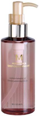 Missha M Perfect Cover глибоко очищаюча олійка