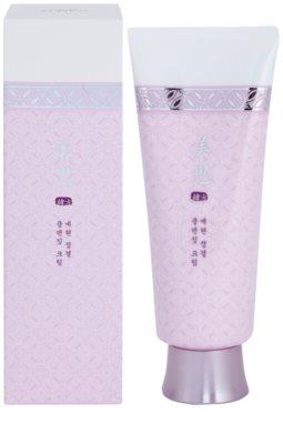 Missha Misa Yei Hyun orientalny, ziołowy krem oczyszczający 1