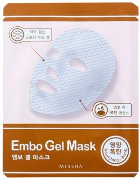 Missha Nourishing Bomb tápláló géles maszk